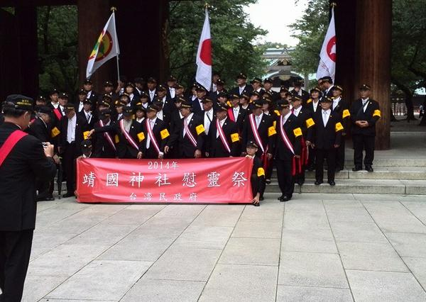 FBより拡散 本日、靖国神社に参拝した際の出来事。 台湾の方々が、毎年、このような形で慰霊に参られている事を知りました。これこそ、真の友好ではないかと考えます! http://t.co/pornVGHyvE