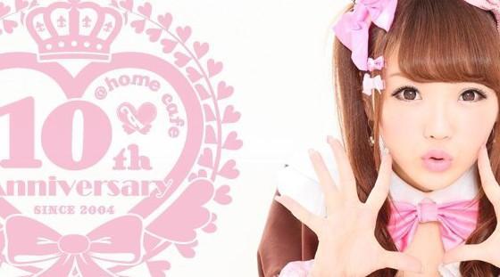 @ほぉ〜むカフェ10周年!!ありがとうございます꒰♡ˊ͈ ु꒳ ूˋ͈꒱.⑅*♡ http://t.co/sctWRS48EL