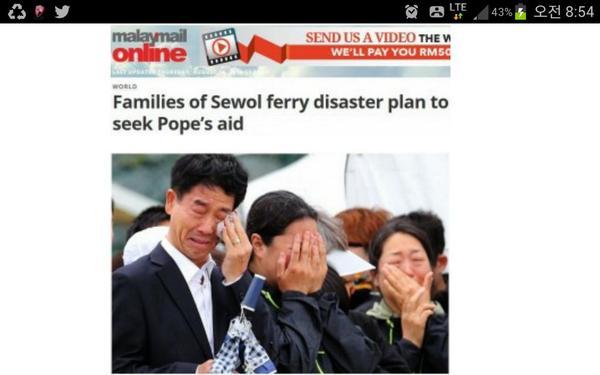 (속보) 세계 3대 통신사 중의 하나인 AFP 통신 ㅣ 교황 방한을 앞둔 #세월호 유가족들의 목소리를 보도  http://t.co/gzSIDoL5yl AFP 통신 보도로유가족들의 단식투쟁 전세계에 더욱 알려져 http://t.co/cqIhgtLW0m