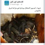 "RT @muiz: Palestinians executed, piled up in Khuza home & burned till ""melted."" 