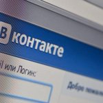 Ukrainians start mass-deleting their pages from Russian social media http://t.co/gBeibXmv9m http://t.co/kIkbWNe9Ny