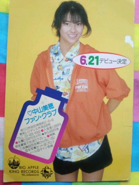 坂本ちゃんの画像 p1_33