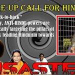 Conspiracy against Hinduism! WakeUp! #HinduSaintsAtTarget https://t.co/DyUF1feVYb