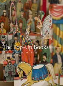 『武蔵野美術大学 美術館・図書館コレクション  しかけ絵本の世界』の見本ができました。印刷加工は山田写真製版所+篠原紙工、デザインは中野デザイン事務所の皆さんです。飛び出すしかけがすごいので、ぜひ書店店頭でご覧ください。 http://t.co/ZDFmwWoXui
