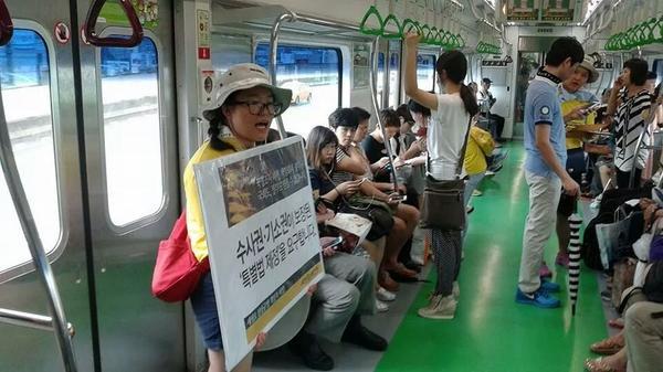 지하철에서 세월호특별법제정서명 받았습니다. 중간중간 호통치시는 분들계시지만 많은분들이 서명에 동참해주셨습니다! http://t.co/SIyQuHpz4Q
