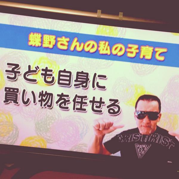 #全日本保存したはいいけど使い所がない画像選手権 http://t.co/ZehRLXyC0V