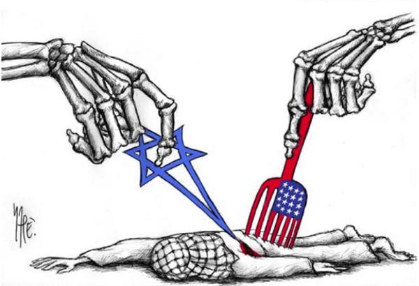 #MUNDO| @wikileaks revela documentos que involucran a #EEUU con política de Israel contra Gaza http://t.co/xLsxpyFHfp http://t.co/5bXNrGBgdY