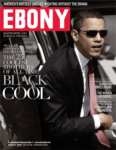"""Happy Birthday @BarackObama: One of """"The 25 Coolest Brothers of All Time"""" says @EBONYMag http://t.co/ya3R5FCrtT"""