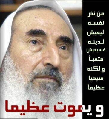 RT @fahad262626: @qassam_arabic1  شكرا كتائب القسام http://t.co/vpnHjZxlol