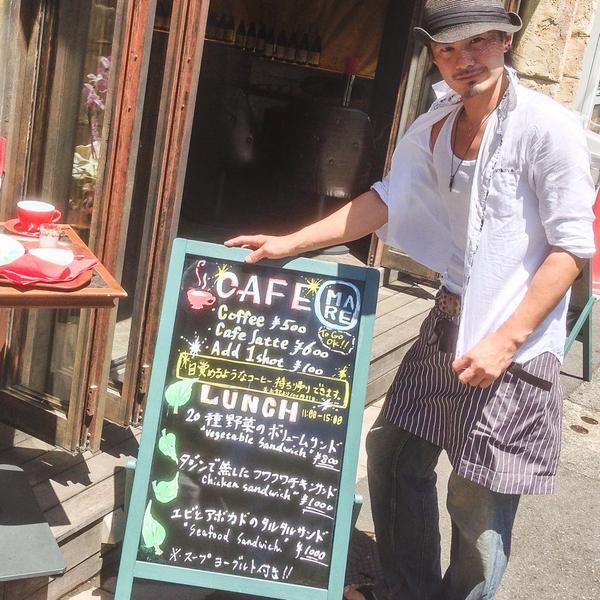 友達がカフェをオープンしました!野菜ソムリエの資格を活かした野菜が沢山摂れるランチを1000円前後で出してます。六本木にいらした際にはご贔屓に!電源有り。Wi-Fi有り。タバコOK。六本木 cafe mare http://t.co/mZzr5Uf2cF