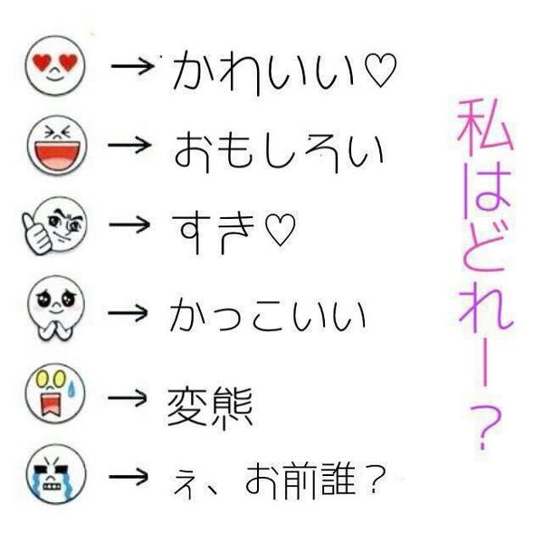 LINEタイムラインネタ @timeline___nnn0 , pic.twitter.com/08yabYP4sr