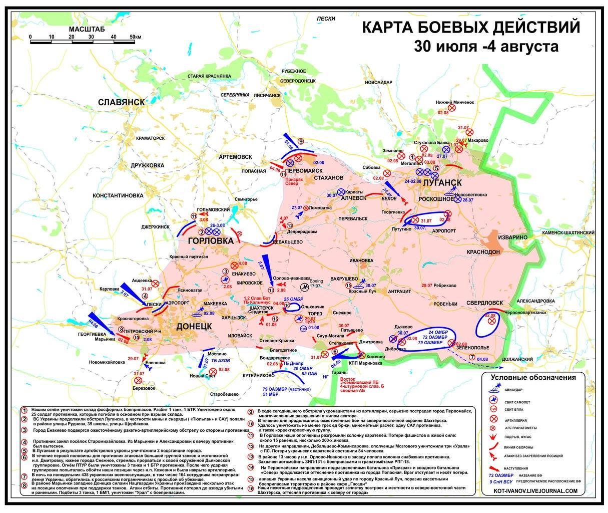 Украинские военнослужащие контролируют участок границы, который раньше охраняла 72 бригада, - СНБО - Цензор.НЕТ 2616