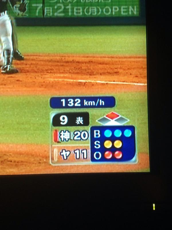 これ、プロ野球だってよ… http://t.co/UykIDnYCF0