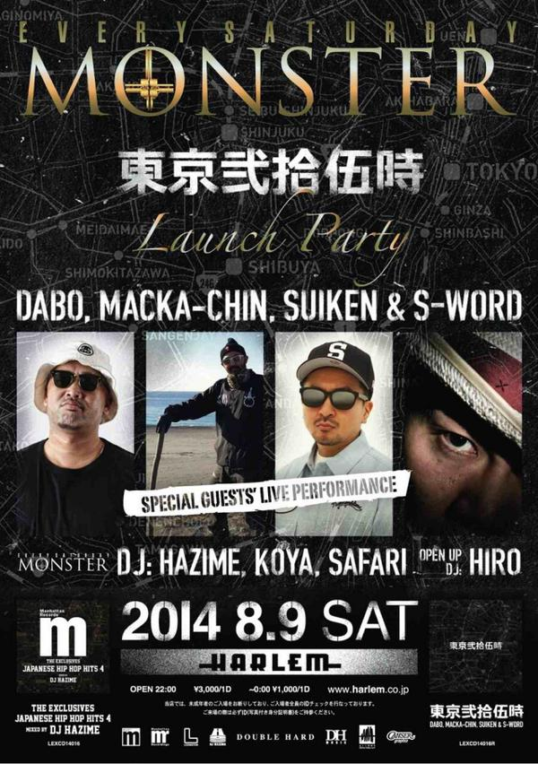 "✅8/9(Sat.) #MONSTER_sat SP ""東京弐拾伍時 LAUNCH PARTY"" @club_HARLEM  DJ HAZIME KOYA SAFARI  DABO MACKA-CHIN SUIKEN S-WORD http://t.co/FlNKCAYJFk"