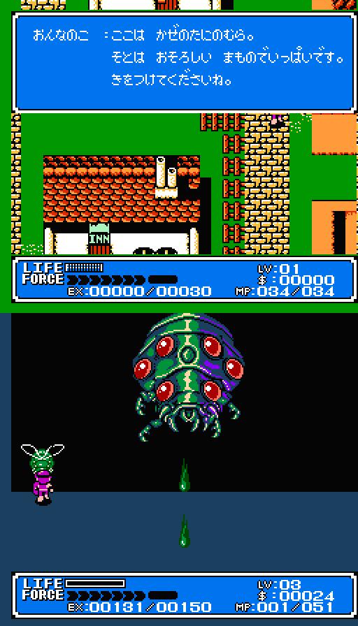 ハイスコアガールは残念なことになりましたが、ここでSNKのファミコンRPG『ゴッド・スレイヤー はるか天空のソナタ』を見てみましょう。 http://t.co/GrZz92OWcJ