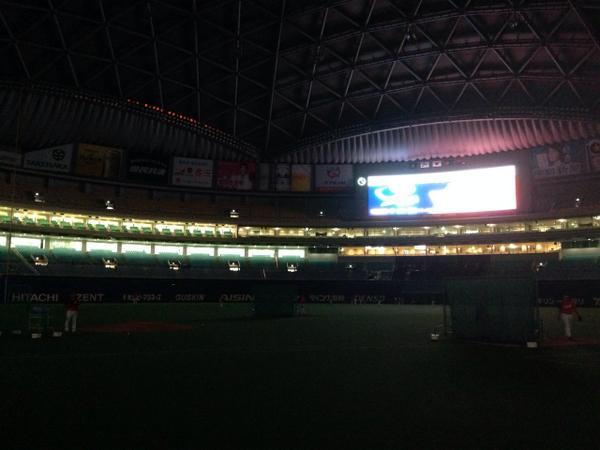 ナゴヤドームが停電した! http://t.co/0Yr6H7VzmW