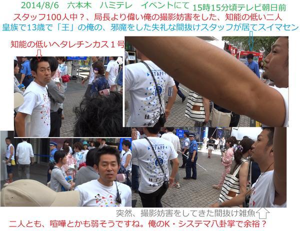 ★ テレ東 ★狩野恵里 PART10YouTube動画>6本 ->画像>92枚