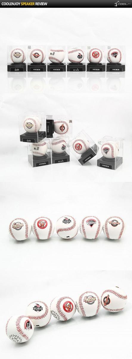 야구공 무선스피커는 LG 외에도 KT, SK, 넥센, 한화 등 다섯개 구단 제품이 있습니다. http://t.co/53yfbtYLvu http://t.co/cHct3s3F55