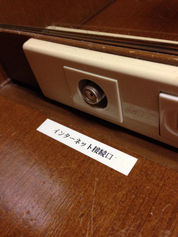 鳥取県のインターネット接続方法が分からない… http://t.co/92HZg7fDO5
