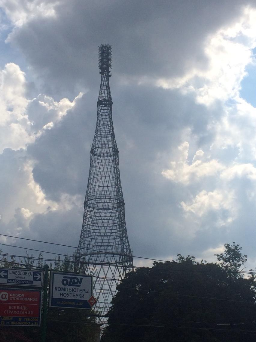 Early 20th century cast iron radio mast in shabolovskaya - apparently listed building - v cool http://t.co/W2AePfiMwB