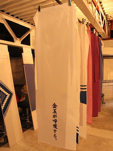 ファッションデザイナーが手掛けた「ふんどし」、新世界の婦人服店で陳列 http://t.co/rV9cC9Sc91 http://t.co/0rbyxcru6V