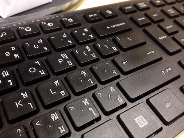 タイ語キーボード http://t.co/pJ8ee7ErRF