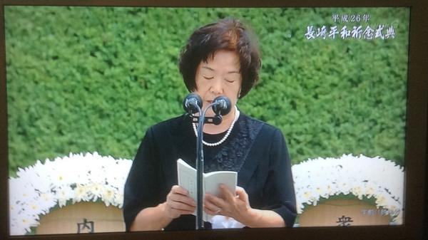 しかし原爆を落としたアメリを全く批判しない。核弾頭を増やすと宣言した中国も容認している・・・・異常極まりないですね。 RT @setsuko1117: 長崎平和祈念式典。被爆者代表の城臺美彌子(じょうだいみやこ)さん、安倍政権を批判。 http://t.co/mM5inTO8Jj