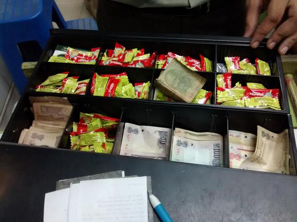 Dear Raghuram Rajan, you may as well declare candy to be valid legal tender. (As seen at a chemist's) http://t.co/lN7GNMOwZ1