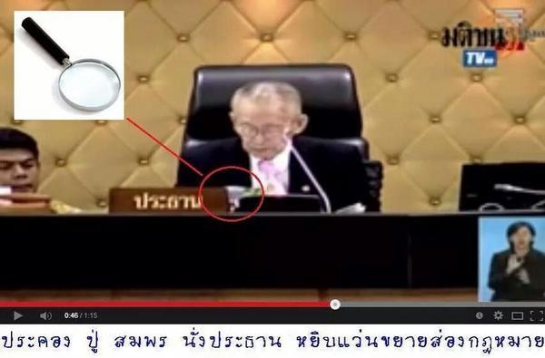 โอ้!!! ถ้าคุณตา เป็นอะไรไปนี่.. ประเทศไทย จะหาคนเก่ง คนดี ได้ จากไหนอีก...  ทรมาน คนแก่หว่ะ??? http://t.co/pAMqFy5ssh
