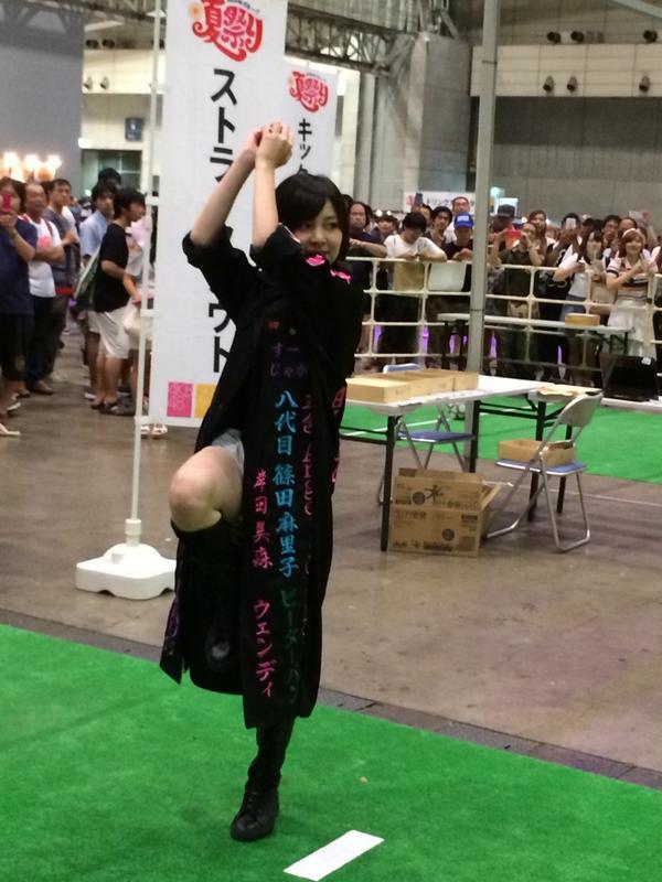 岩田華怜ストラックアウト http://t.co/vhP2ogB4EL