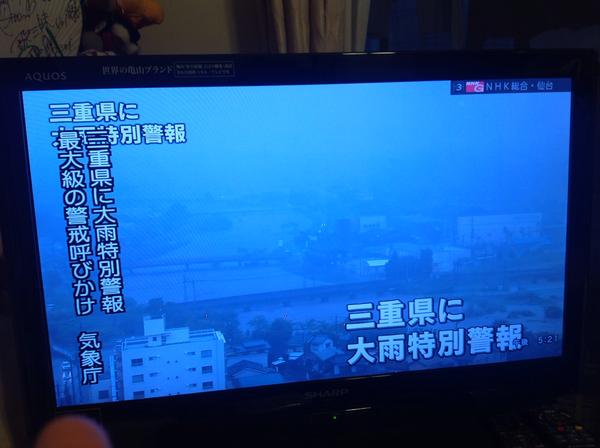 ニュース速報&地震情報ファイル - ameblo.jp