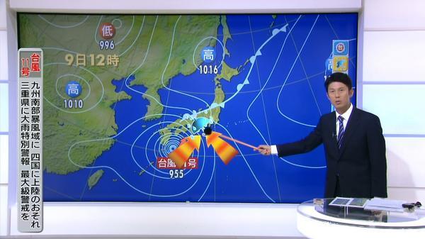 このように三重が世界の中心に http://t.co/dfU9O5SdJ1
