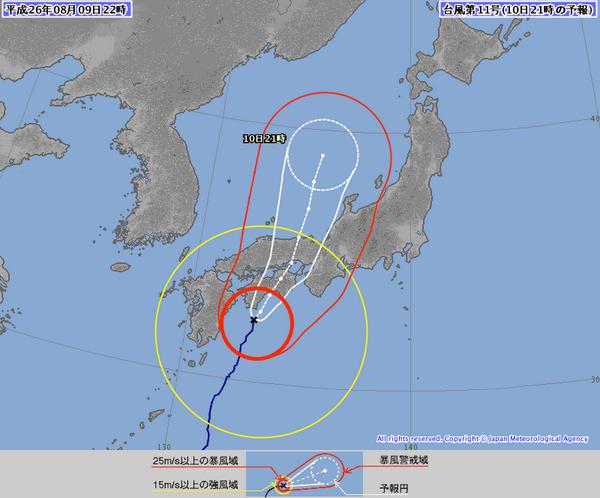 【速報】台風11号の進路が若干東寄りになって 兵庫県側に直撃になってるな http://t.co/RhgWEoLjwo #気象庁 #台風11号 http://t.co/4aE2zk5fib