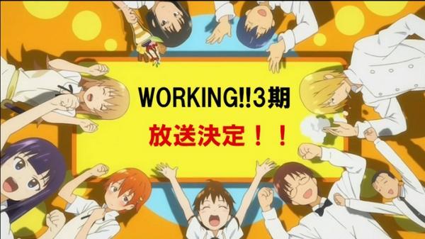 【速報】さばーきんぐにて、WORKING!!の3期の発表あり!!!!やったぁぁぁぁぁヾ(。>﹏<。)ノ゙!!!!!!!!!!!!!! http://t.co/lsRfFCUCjS