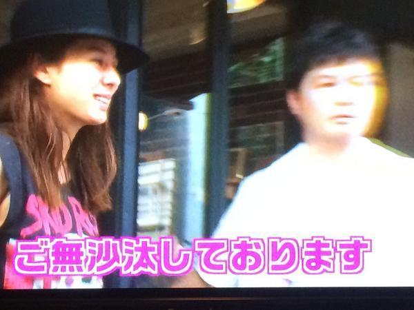 なんと、 本日の日本テレビ「ガキの使い」で ダウンタウンさんたちに 代官山でお会いしたのが オンエアされました(^^) http://t.co/L0HDd2daUt