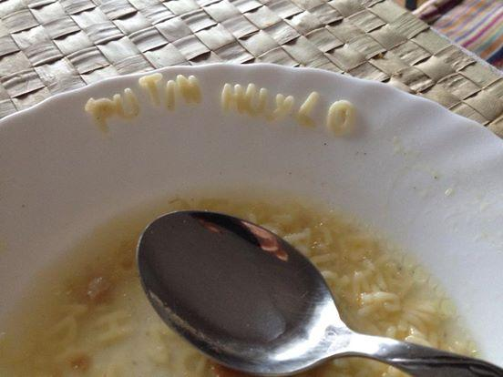 This message won't reach Russia without Cyrillic alphabet soup. http://t.co/0T3JpXHO1w [v @EuromaidanPress @Jonnyhibberd]