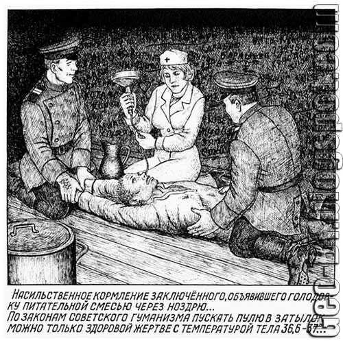 В России выросла смертность: в первом квартале умерло на 23,5 тыс. человек больше, чем в первом квартале 2014 года - Цензор.НЕТ 1660