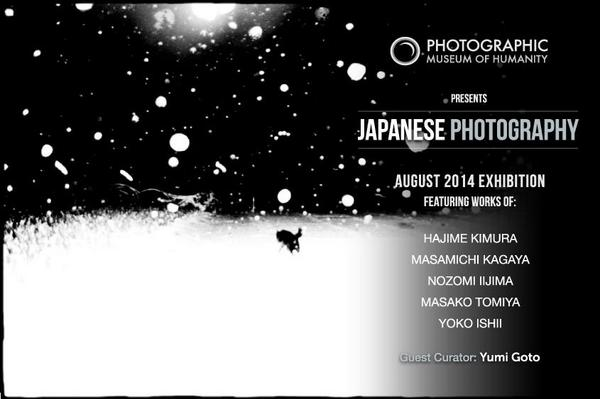 Check out the latest @pmuseum exhibition dedicated to Japanese Photography I curated. http://t.co/ze1jQFFaP6 http://t.co/WuJMFTHKxI