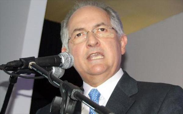 SuNoticiero (@SuNoticiero): Ledezma: ''Deberían instalar captahuellas en Cadivi, Pdvsa y BCV''   http://t.co/hwr1ufDnE9 http://t.co/IEkoR5cOE8