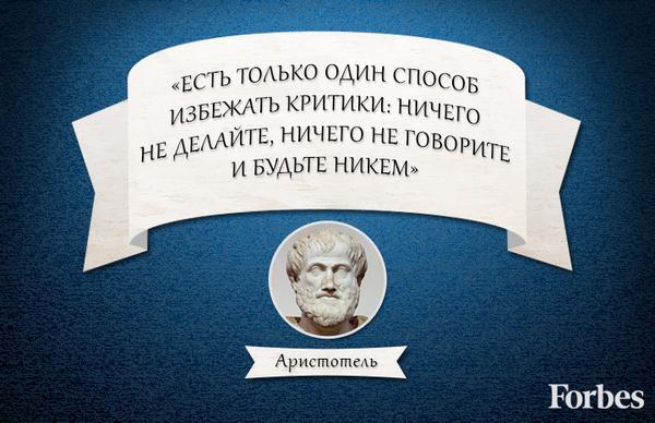 100 вдохновляющих цитат на все времена http://t.co/twSjis2Ifm http://t.co/q3S25yoTCC