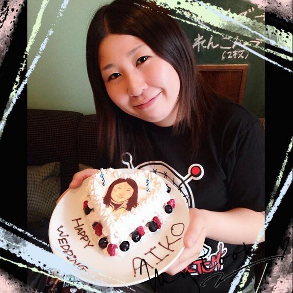 2014/8/24 結婚しました☆〜(ゝ。∂) http://t.co/qVNPxtLoMF