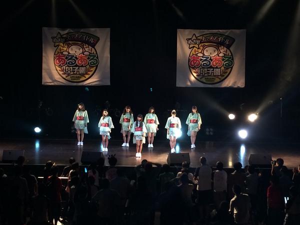時東ぁみ (@aMITOKITO): ゲスト NEO from アイドリング!!!さん♪ http://t.co/9Uyugu9LFT