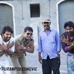 RT @PurampokkuMovie: Fun time at the sets of #Purampokku :) #Arya #VijaySethupathi #Shaam #SPJhananathan