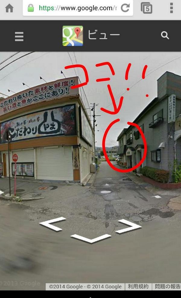 Google ストリートビューより、情報が正しければ、二郎会津若松店の場所は、駅前の塾がある交差点を路地にはいった、ここ http://t.co/FmVVZfbTXm