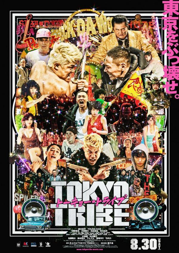 【重大発表】 映画『#TOKYOTRIBE』公開記念OFFICIAL PARTY『TOKYO TRIBE NIGHT』、9/14(日)渋谷HARLEMにて開催決定!@TOKYOTRIBEMovie @SANTASTIC_TOKYO http://t.co/JgUbxHKwJN
