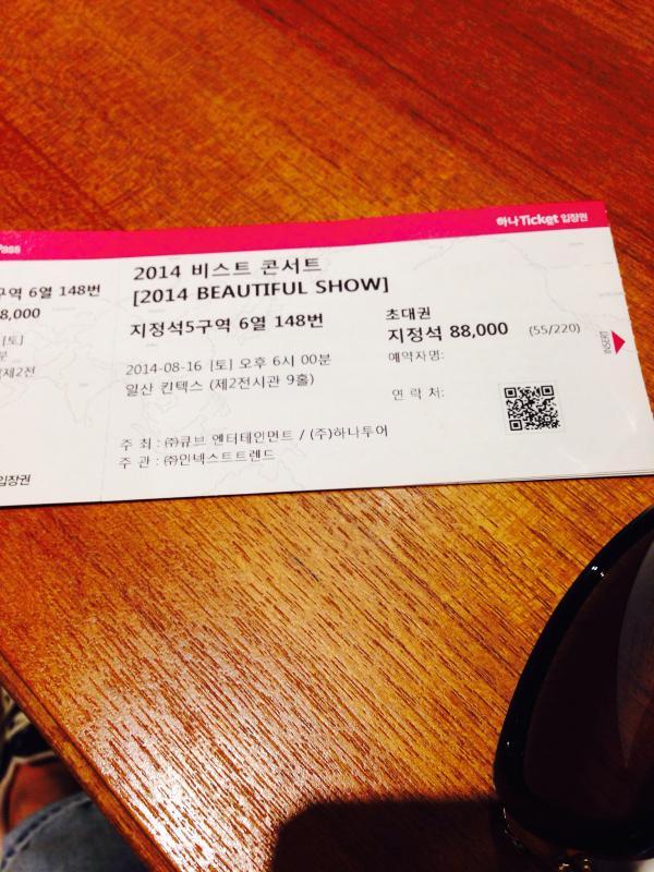 뷰티풀쇼 잼다*.* 오랜만에 인증샷! 물론 티켓 인증..ㅋㅋ http://t.co/WSpCUH6h0o