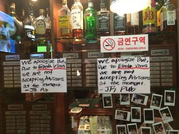 So this is starting to happen... Spotted at a bar in South Korea. Remember when we just faced TB & HIV paranoia? http://t.co/fjnvvwQghq