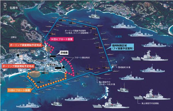 これが辺野古沿岸域・大浦湾の現状。 http://t.co/nWERFPTi5y