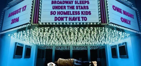 60 Broadway artists sleeping on the street tonite to help @CovenantHouse's homeless youth #BwaySleepout http://t.co/AwEnLB7TNI
