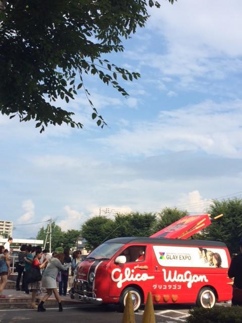 GLAY GLICOデザインの期間限定グリコワゴンです。東北6県の各会場で「生きてく強さ」のムービー撮影を行います。ぜひご参加ください!お天気も晴れて来ました。 http://t.co/vuASICKg5l